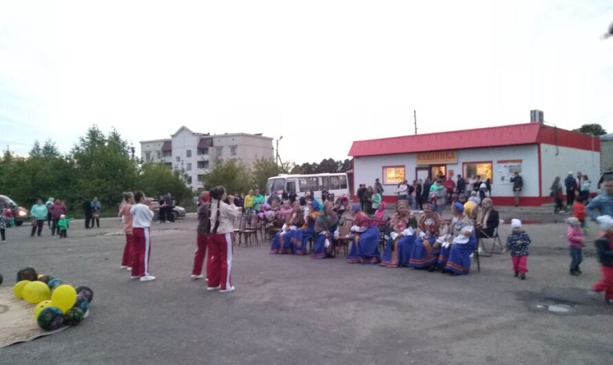 День деревни Курилово «Гуляй душа»