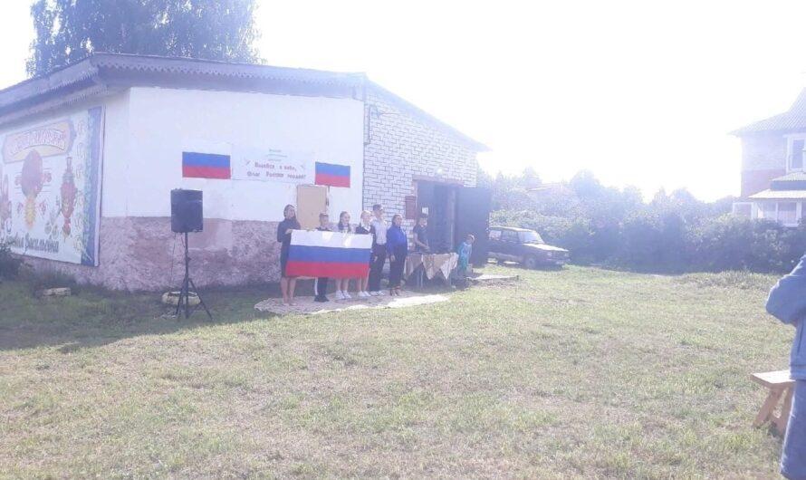 Праздничный концерт, посвящённый Дню Государственного флага России